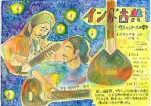 したーる  (2000x1412)