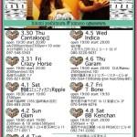 【♪ライブ】 2017-04-01 (sat.) singin' , slidin' & groovin' kyusyu tour 2017 spring  Hitomi Yoshimura & Tomoco Ogasawara