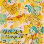 "KAYO SUDO e Grupo ""APT"""