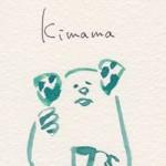 きまま焙煎所 kimama-baisenjo